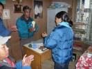 schulprojekt_2008_20110303_1519968024